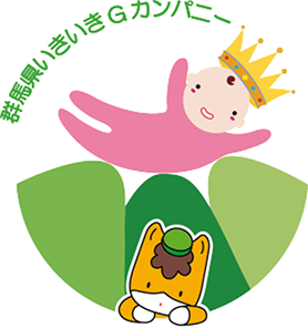 群馬県いきいきGカンパニーロゴ